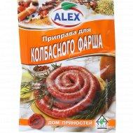 Приправа «Alex» для колбасного фарша, 18 г.