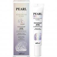 Контурный крем для век «Белита» Pearl Shine, Жемчужная кожа, Мгновенный лифтинг, 20 мл