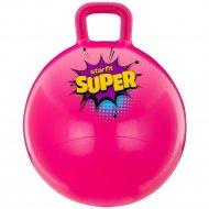 Фитбол с ручкой «Starfit» GB-0401, розовый, 45 см