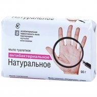 Мыло туалетное «Невская Косметика» натуральное антибактериальное, 90 г