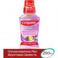 Ополаскиватель для полости рта «Colgate» фруктовая свежесть, 250 мл.