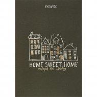 Тетрадь «Милый дом» А5, 48 листов, клетка