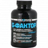 Аминокислоты «G-Фактор» 150 капсул.