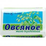 Мыло туалетное «Невская Косметика» овсяное, 90 г