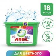 Капсулы для стирки «Ariel» color, 18х27 г.