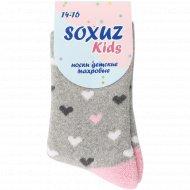Носки детские «Soxuz» махровые., фасовка 25 кг