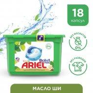 Капсулы для стирки «Ariel» Все в 1 PODs, с ароматом масла ши, 18 шт.