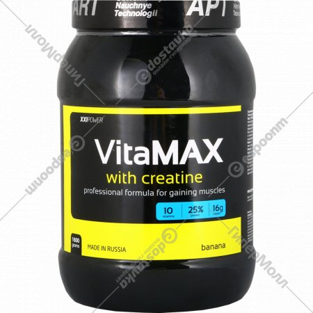 Гейнер «XXI Power» Vitamax с кератином, банан, 1.6 кг.