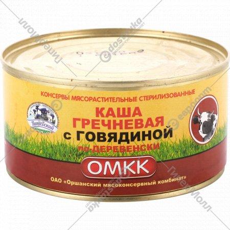Консервы мясные «Каша гречневая с говядиной» по-деревенски, 325 г.