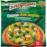 Овощи для жарки «Живи здорово» 400 г