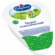 Творог классический «Савушкин» 5%, 220 г.