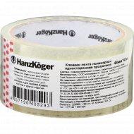 Клейкая лента «HanzKoger» 48 мм*40м.