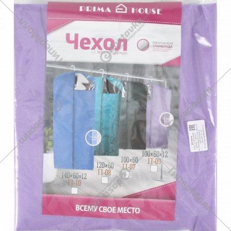 Чехол для верхней одежды, 100x60 см.