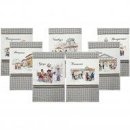 Комплект полотенец «Белорусский лен» 49х70 см, 7 шт