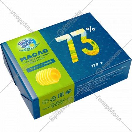 Масло «Сладкосливочное» несоленое, высший сорт, 73%, 170 г.