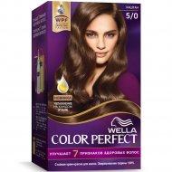 Стойкая крем-краска для волос «Wella Color Perfect» каштан, 5/0.