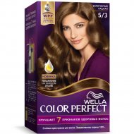 Крем-краска для волос «Wella Color Perfect» золотистый каштан, 5/3.