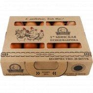Яйцо куриное С-0, 20 шт