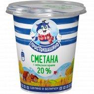 Биосметана «Простоквашино» 20%, 350 г.