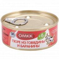 Консервы мясные «ОМКК» пюре из говядины и баранины, 100 г