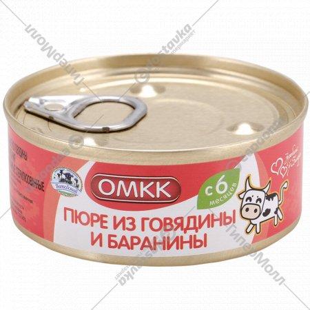 Консервы мясные «Пюре из говядины» 100 г.