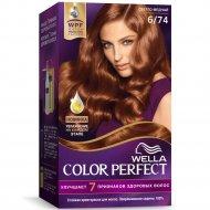 Крем-краска для волос «Wella Color Perfect» cветло-медный, 6/74.