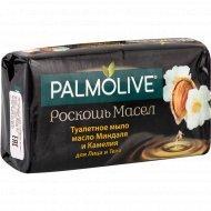 Мыло туалетное «Palmolive» Роскошь Масел, 150 г.