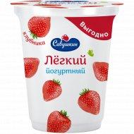Продукт йогуртный «Легкий» клубгика, 1.5%, 350 г