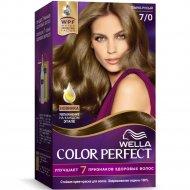 Стойкая крем-краска для волос «Wella Color Perfect» темно-русый, 7/0.