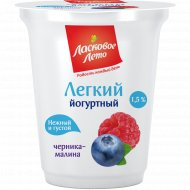 Продукт йогуртный «Легкий» черника - малина 1.5%, 350 г