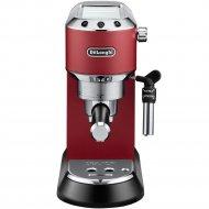 Кофеварка «Delonghi» EC685.R.