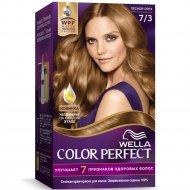 Стойкая крем-краска для волос «Wella Color Perfect» лесной орех, 7/3.