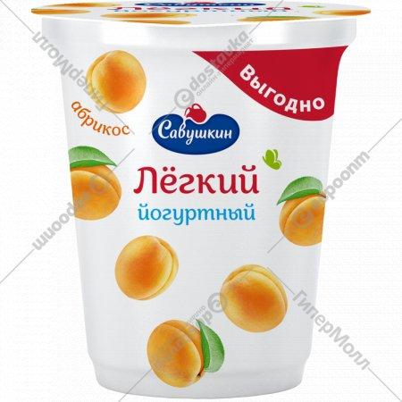 Продукт йогуртный «Легкий» абрикос, 1.5%, 350 г