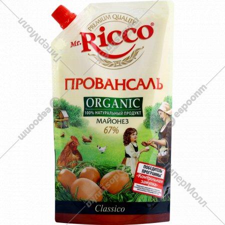 Майонез «Mr.Ricco» Провансаль 67%, 400 мл.