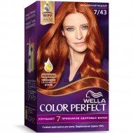 Стойкая крем-краска для волос «Wella Color Perfect» насыщенный медный, 7/43.