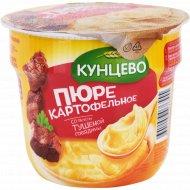 Пюре картофельное «Кунцево» со вкусом тушеной говядины, 40 г