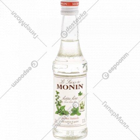 Сироп «Monin» мохито минт 250 мл.