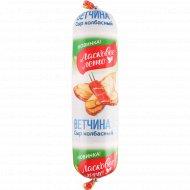 Сыр плавленый колбасный «Ласковое лето» ветчина, 40%, 220 г