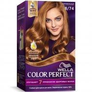Стойкая крем-краска для волос «Wella Color Perfect» карамельный, 8/74.