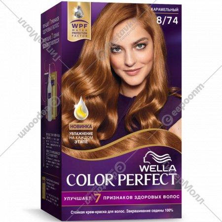 Крем-краска для волос «Wella Color Perfect» карамельный, 8/74.