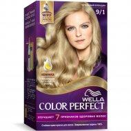 Крем-краска для волос «Wella Color Perfect» пепельный блондин, 9/1.