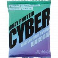 Печенье протеиновое «Cyber bite» whey protein, шоколад, 42 г