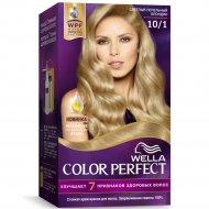 Стойкая крем-краска для волос «Wella Color Perfect» светлый пепельный блондин, 10/1.