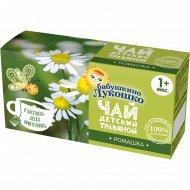 Чай детский травяной «Бабушкино Лукошко» ромашка, 20 пакетиков.