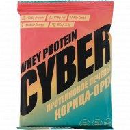 Печенье протеиновое «Cyber bite» whey protein, корица-орех, 42 г