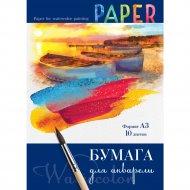 Набор бумаги для рисования «BG» для акварели, А3, 10 листов