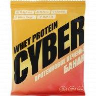 Печенье протеиновое «Cyber bite» whey protein, банан, 42 г