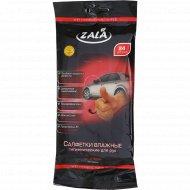 Салфетки влажные «Zala» гигиенические для рук, 24 шт.