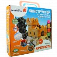 Конструктор керамический для детского творчества «Крепость».