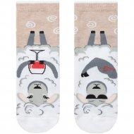 Носки женские хлопковые «Ce Happy» бежевые, размер 23-25.